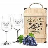 FORYOU24 2 Leonardo Weingläser Puccini mit Gravur - Holz Vintage Weinkiste - Motiv Ringe - zur Hochzeit Geschenkidee Wein-Gläser graviert